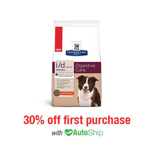 Hill's® Prescription Diet® Dog Low Fat i/d™ Natural Dry
