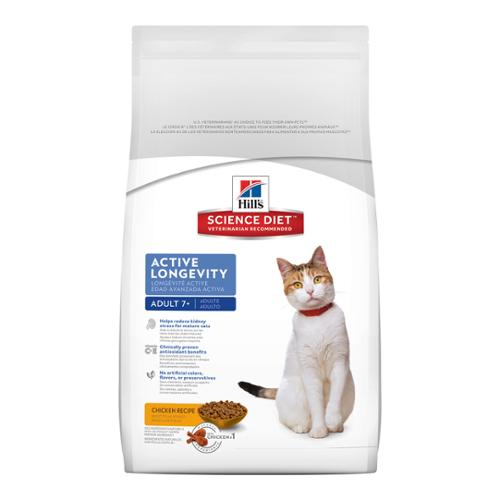 Hill's Science Diet® Cat Mature Adult Active Longevity™ Dry